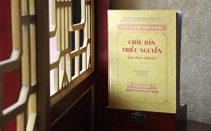Châu bản triều Nguyễn - Ngự dược nhật ký là cuốn sổ nhật ký ghi chép quá trình khám chữa bệnh cho vua của Thái Y Viện triều Nguyễn